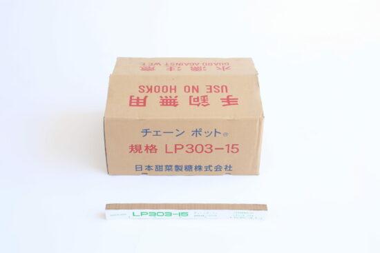 LP303-15